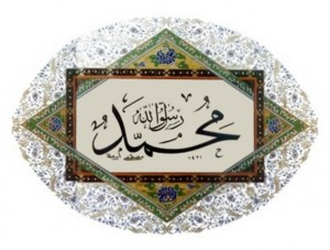 muhammed_rasulullah