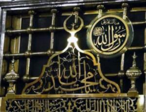 islam1c