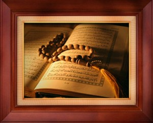 islam3a